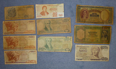 Greece Banknotes 50, 100, 200, 500, & 1000 1939 To 1996