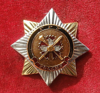 "Russian Badge - Award a star of ""Main Intelligence Directorate"""