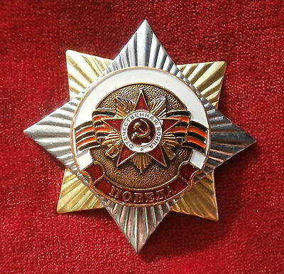 "Russian Badge - Award a star of ""Victory (with an award of Patriotic war)"""