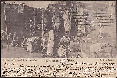 Aden Rare India Correspondence Card With Bathing In Holy Water Lovely Ppc To Usa