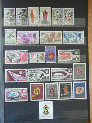 x 24 STAMPS stamps STAMPS TUNISIA TUNISIA YEAR 1967 FULLY
