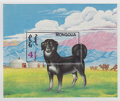 MONGOLIA MNH Scott # 2052 Dogs (1 Sheet) -a