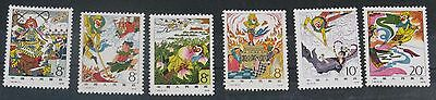 PR China 1979 T43(1-6) Monkey King MNH SC1547-52