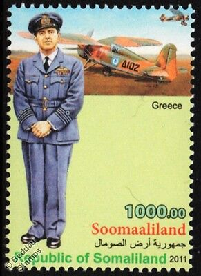 WWII Greek Air Force Wing Commander Uniform Stamp / PZL P.24 Fighter Aircraft