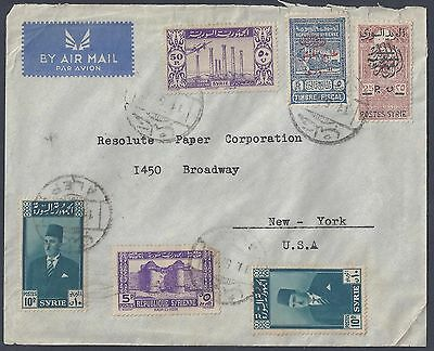 Syria Us 1950 Air Mail Post War Cover Six Color Franking W/the Scarce Army Stamp