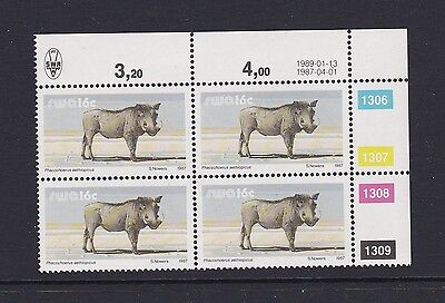 SOUTH WEST AFRICA 1980 Animal definitives reprint Control Block 16c Warthog