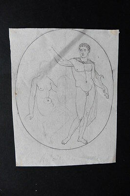 FRENCH NEOCLASSICAL SCHOOL 18thC - CLASSICAL SCENE - NITOT DRAWING