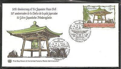 United Nations/Geneva SC # 425 Japanese Peace Bell 50th Anniversary FDC.