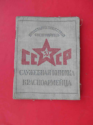 RUSSIA 1925 Early russian soldier ID, pre WWII Soviet RED Army DOCUMENT. RARE!