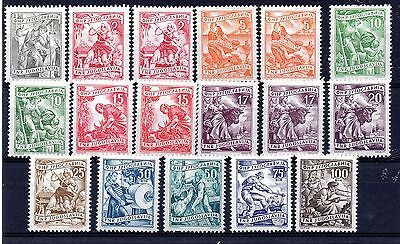 Yugoslavia (1389) 1950 selection from this Workers set Mint Sg642-716 out of