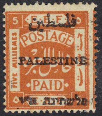 Palestine 1929 5 Mils W/partial Double Reentry Of Ovpt Creating A Thicker Ovpt