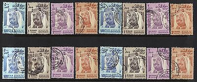 BAHRAIN 1976 HIGH VALUES 500 FIL 1 2 & 3 DINARS FOUR SET NEATLY USED SG 243 243e