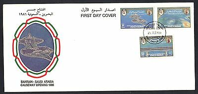 Bahrain 1986 Sg 343-345 Fdc With Causeway Cachet