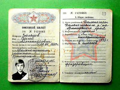 Soviet Russian identity cards of the soldier of armed forces, 1962-1990