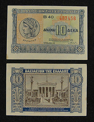 Greece Paper Money 10 Drachmai 1940 Almost Uncirculated