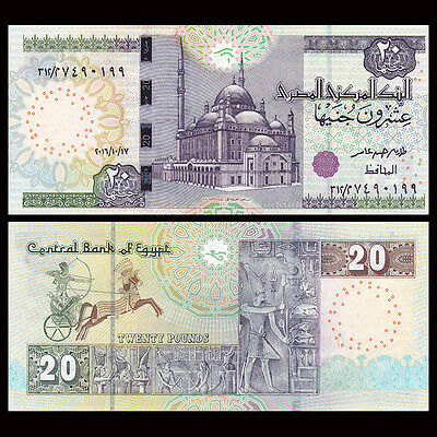 Egypt 20 Pounds, 2016, P-65 NEW, UNC