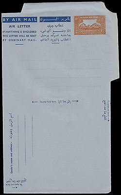 Sudan 2½ Pt Very Scarce Early Unused Air Letter / Aerogram