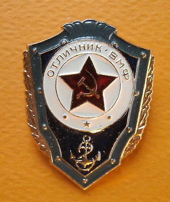 """Soviet russian sign """"High achiever of the Navy USSR"""""""