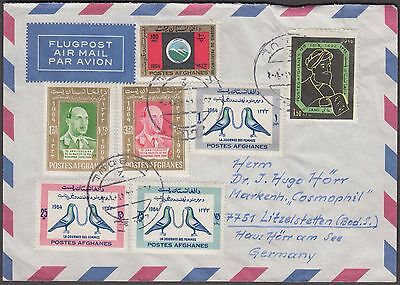 Afghanisthan Rare 7 Values On Airmail Cover To Germany Very Uncommon