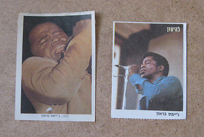 JAMES BROWN Lot x2 VINTAGE RARE ISRAELI Hebrew TRADE CARD Early 70's
