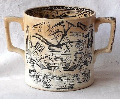"C19Th Staffordshire "" God Speed The Plough "" Loving Mug"