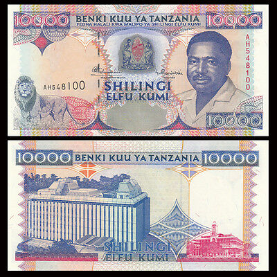 Tanzania 10000 10,000 Shillings, ND(1995), P-29, lion, UNC