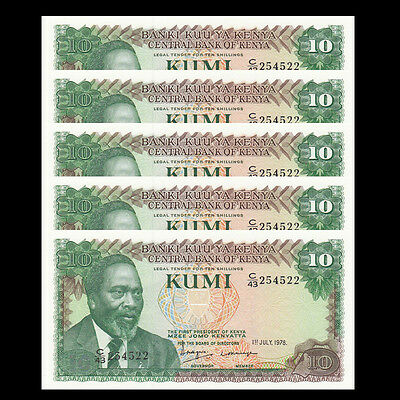 Lot 5 PCS, Kenya 10 Shillings, 1978, P-16, UNC