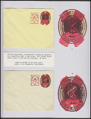 Burma Japanese Occupation Red Overprint 2 Unused Postal Stationery Envelope