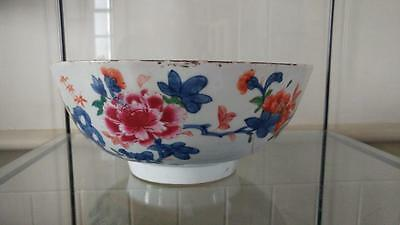 Beautiful Qianlong Dynasty Famille Rose Porcelain Punch Bowl Circa 1750
