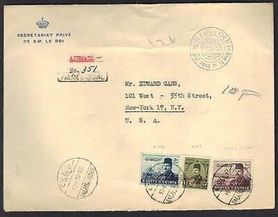 "Egypt To Us 1952 Royal Mail Reg. At ""palais D'abdine"" With 3 Neat Palace Cancels"