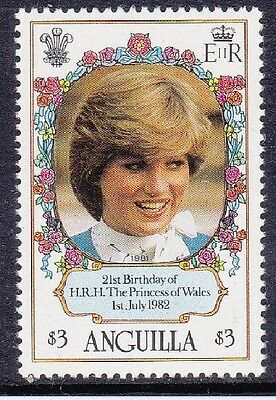 Anguilla 1982 Lady Diana Spencer in July  SG512 MNH