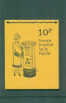 Great Britain 10p Pillar Box FEB 1973 DN58