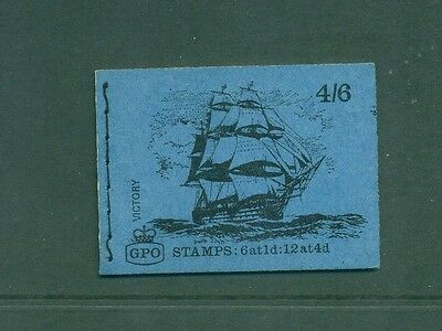 Great Britain 4s6d Cutty Sark Ship March 1970 LP56