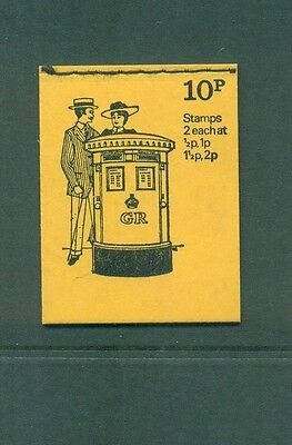 Great Britain 10p Pillar Box August 1972 DN55