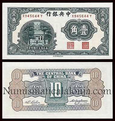 B-D-M China 10 cents 1931 Pick 202 SC UNC