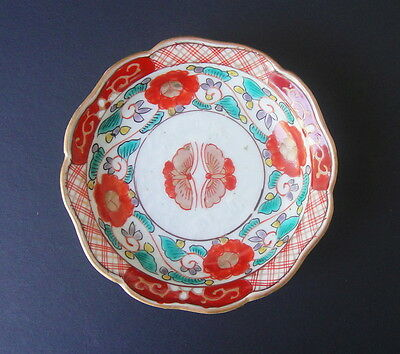 Antique Chinese Porcelain Bowl Signed Chenghua