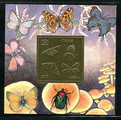 Abhazia?-local issue cindarela, MNH, Insects Butterflies Beetles 1995. x23877