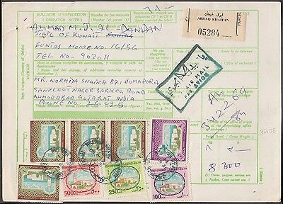 Kuwait-Gulf High Value Franked D'expedition Customs Card To India Stamps Cat£32+