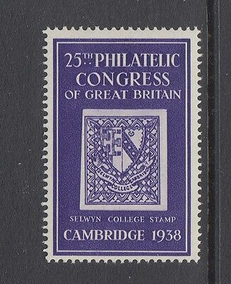 CAMBRIDGE - SELWYN COLLEGE - 1938 - 25th PHILATELIC CONGRESS OF GB. - (1)