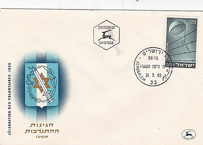 Israel 1955 Jewish mobilisation during WWII Unadressed FDC