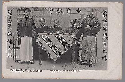 1920 Yenchowfu China Bishop missionary real picture postcard Cover to USA