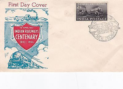 India 1953 Railway Centenary FDC Unadressed Great Condition