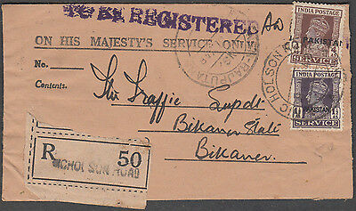 Pakistan Overprint On India Kg Vi Official Registered Cover From Nicholson Rd.