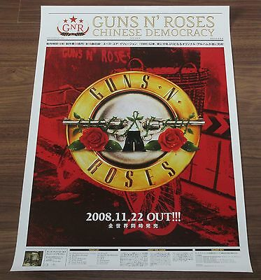 GUNS n' ROSES Japan PROMO ONLY 72 x 51 cm release POSTER official AXL Rose SLASH
