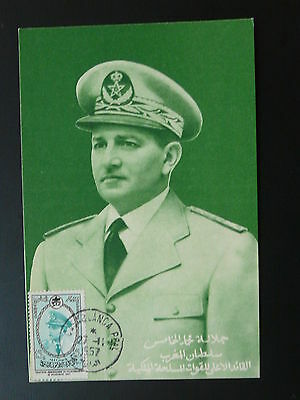 king Mohamed V maximum card Morocco 1957