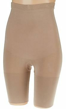 Spanx Shaper XL Slim Cognito High Waist Mid-Thigh Shaping Short Beige New