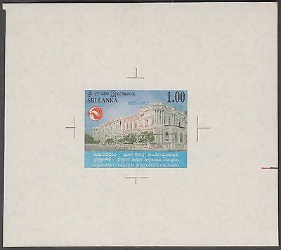 Sri Lanka 1995 Colombo Post Office Centenary Very Rare Large Die Proof In Colour