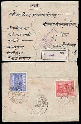 Nepal Registered Cover From Banka With Rare Experimental Cancel