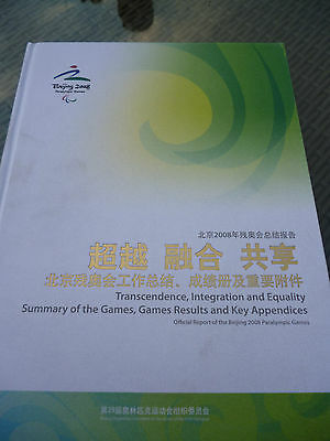 Book - Official Report of the 2008 Beijing Paralympic Games