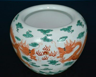 Fine Chinese Famille Rose Porcelain Pot Marked Jiaqing Rare N8391